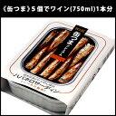 [KK]《缶つまプレミアム》日本近海どり ハバネロサーディン約105g10P03Dec16
