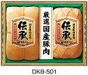 [伊藤ハム お歳暮]【伝承 ギフトセット DKB-501】/[