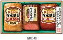 [伊藤ハム お歳暮]【伝承献呈 ギフトセット GMC-40