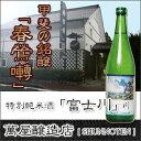 春鶯囀 特別純米酒 【富士川】720ml 日本酒 山梨県 萬...