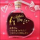 《母の日プレゼント♪》かわいいハート形ボトル 名入れワイン【スウィートワイン・母の日用】お名前やメッ