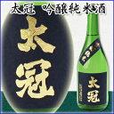 太冠 吟醸純米 [太冠酒造 720ml] [日本酒] [山梨...
