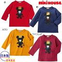 [10%OFF 12/15まで]ミキハウス【MIKI HOUSE】キングくん☆長袖Tシャツ(100cm・110cm)