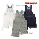 [10%OFF 12/15まで]ミキハウス【MIKI HOUSE】デニム☆オーバーオール〈S-M(70cm-90cm)〉
