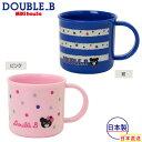 ダブルB【DOUBLE B】ボーダー&ドット柄★コップ(容量200ml)
