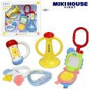 ミキハウスファースト【MIKI HOUSE FIRST】【箱付】ベビートイセット(6単)