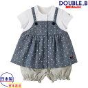 ダブルB【DOUBLE B】爽やかジャンスカ風ショートオール(70cm・80cm)