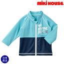 ミキハウス【MIKI HOUSE】ボーイズ☆ラッシュジャケット(80cm・90cm)