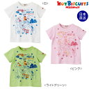 ミキハウス正規販売店/ミキハウス ホットビスケッツ mikihouse HOT-Bキャンピング☆半袖Tシャツ(70cm・80cm・90cm)
