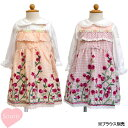 スーリー(Souris) ギンガム刺繍ジャンパースカート(90cm・95cm・100cm・110cm・12