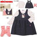 ミキハウス【MIKI HOUSE】ドット&うさこ♪ジャンパースカートギフトセット〈フリー(70cm-80cm)〉