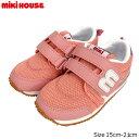 ミキハウス正規販売店/ミキハウス mikihouse スポーティ キッズシューズ(15-19cm)