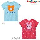ミキハウス正規販売店/ミキハウス ホットビスケッツ mikihouse キャラクター半袖Tシャツ(70cm-120cm)
