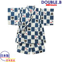 ダブルB【DOUBLE B】とんぼ&金魚柄★甚平スーツ(80cm・90cm)【0714】