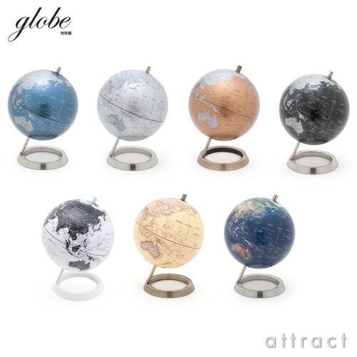 Globe グローブ 地球儀 Mサイズ 20cm