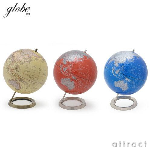 Globe グローブ 地球儀 Lサイズ 30cm