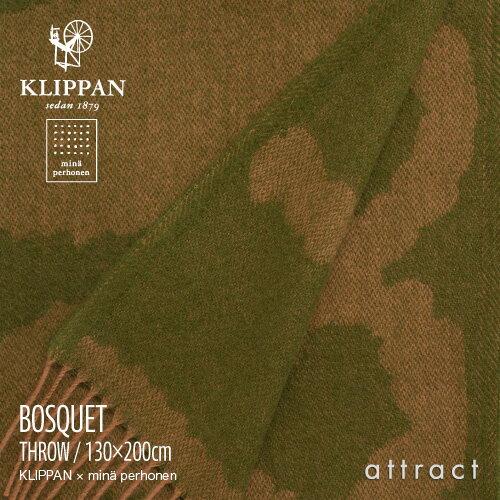 KLIPPAN クリッパン Home Collection minä perhonen ミナ ペルホネン BOSQUET ブランケット フリンジ付き 130×200cm(グリーン×ブラウン)