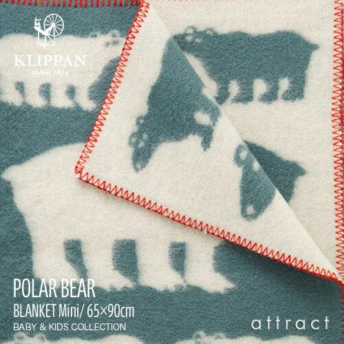 KLIPPAN クリッパン Baby&Kids Collection ブランケット POLAR BEAR 白クマ ミニサイズ(ブルー)