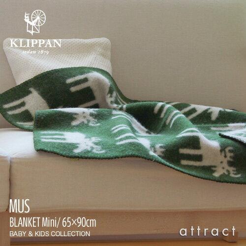 KLIPPAN クリッパン Baby&Kids Collection ブランケット MUS エルク ミニサイズ(グリーン)