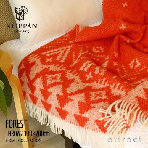 KLIPPAN クリッパン Home Collection THROW FOREST ブランケット フリンジ付き 130×200cm(レッド)