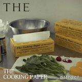 THE COOKING PAPER ���å��ڡ��ѡ� �Կ����� 60���� ��������250mm��230mm �ǥ��������ڷ��� ������ �������� ������ ����ץ� ����������� ���� ���å���ġ��� Ĵ�� ���� �ץ� �ݿ� �ۿ�