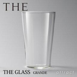 THE GLASS GRANDE グラス グランデサイズ 耐熱ガラス 電子レンジ可 容量:470ml 耐熱温度:120℃ デザイン:鈴木啓太 日本製 ハリオグラス 定番 スタンダード シンプル ガラス製品 紅茶 アイスティー