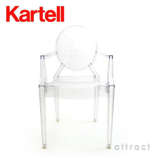 カルテル 高知 Kartell Louis Ghost ルイゴースト チェア 椅子 LOU-4852 カラー:全3色 デザイナー:フィリップ・スタルク 【RCP】【smtb-KD】