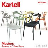 カルテル Kartell 正規取扱店 Masters マスターズ チェア 椅子 屋外使用可能 MAS-5865 カラー:全6色 デザイナー:フィリップ・スタルク アウトドア マスターチェア デザイナーズ ダイニング 【RCP】【smtb-KD】