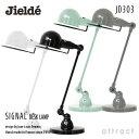 ジェルデ Jielde 303 シグナルデスクランプ SIGNAL DESK LAMP 1本アーム式 卓上ランプ