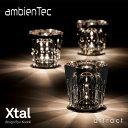 Xtal クリスタル アンビエンテック ambienTec ソリッド ガラス コードレス LED ラ...