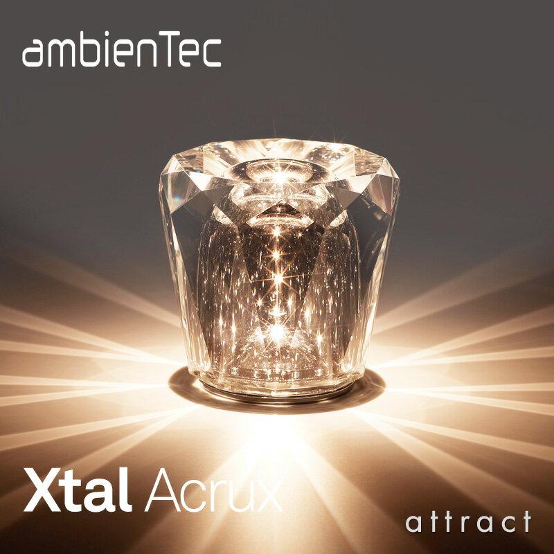 Xtal Acrux クリスタル アクルクス アンビエンテック ambienTec ソリッド ガラス コードレス LED ランプ 充電式 ライト 照明 XTL-AX デザイン:小関 隆一 テラス リビング デザイナーズ 【RCP】 【smtb-KD】
