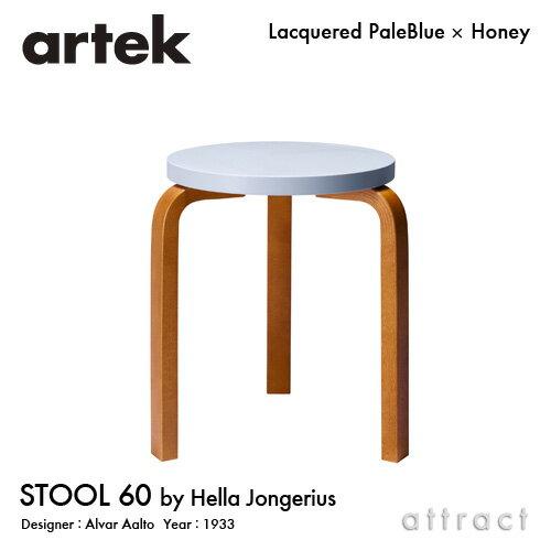 アルテック Artek STOOL 60 スツール 60 3本脚 バーチ材 スタッキング可能 デザイン:Alvar Aalto 座面 ペールブルー 脚部 ハニー フィンランド 北欧 【RCP】 【smtb-KD】