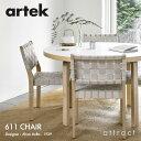 アルテック Artek 611チェア 611 CHAIR スタッキングチェア バーチ ナチュラルラッカー ウェビングテープ:6色 デザイン:Alvar Aalto リネン テープ コントラクト ダイニング 椅子 フィンランド 北欧 【RCP】 【smtb-KD】