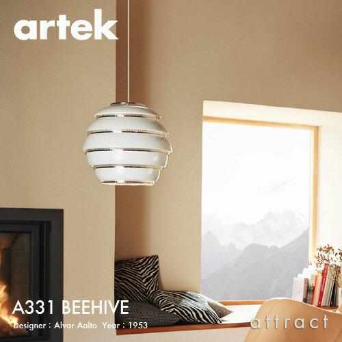 アルテック Artek A331 PENDANT LAMP ペンダントランプ BEEHIVE ビーハイブ 蜂の巣 ハチ スリット デザイン:Alvar Aalto カラー:3色 照明 ランプ ライト フィンランド 北欧 【RCP】 【smtb-KD】