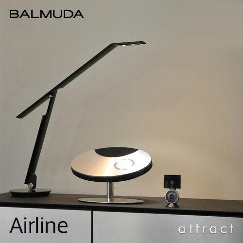 BALMUDA バルミューダ Airline エアライン デスクランプ パワーLED 照明 ライト アルミニウム中空構造材 カラー:ブラック・ホワイト(ランプ 書斎 パソコン 長寿命性能 エコ デザイン)(消費電力 節約 経済的)【smtb-KD】
