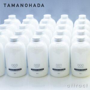 タマノハダ TAMANOHADA CONDITIONER コンディショナー シリコン ノンシリコンコンディショナー