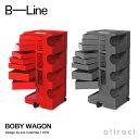 ビーライン B-LINE ボビーワゴン Boby Wagon 4段8トレイ レッド トルネードグレー 専用インナートレイ付属 【RCP】【smtb-KD】