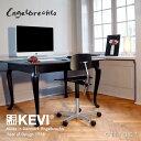 エンゲルブレヒト Engelbrechts 【正規販売店】 Kevi Office Chair ケビチェア オフィスチェア カラー:全3色 昇降・角度調整機能付 デ…