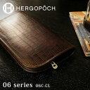エルゴポック HERGOPOCH Waxed Leather ワキシングレザー 06 Series 06シリーズ・06C-CL クロコ型押し クラッチバッグ ハ...