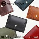 エルゴポック HERGOPOCH CoinPass Case コインパスケース 06W-CP カラー:全6色 定期券 カード 名刺 小銭 日本製・ビジネス・カジ...