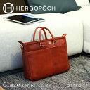 エルゴポック HERGOPOCH Glaze Series グレイズシリーズ Glazed Leather グレイズドレザー 2way ブリーフケース ショルダ...