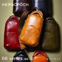 エルゴポック HERGOPOCH 06 Series 06シリーズ Waxed Leather ワキシングレザー 3way ワンショルダー バッグ 06-OS ...