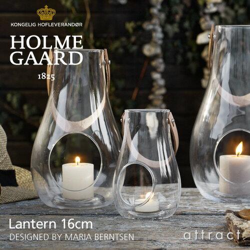 ホルムガード HOLME GAARD ランタン クリア Lantern 16cm Sサイズ デザイン ウィズ ライト Design with Light 4343502 デザイン:マリア・バーントセン キャンドル テーブルライト ガラス デンマーク 北欧 【RCP】