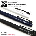 ITO-YA 銀座・伊東屋 イトーヤ ITO-YA 110 Series IT100BP Erasable Ballpoint Pen イレーサブル ボールペン フリクション ボールペン 専用イレーサー付属 カラー:3色 消せる PILOT 消しゴム イレーサー 文具