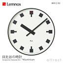 レムノス Lemnos タカタ Pole Clock ポールクロック 日比谷の時計 WR12-03 Φ256mm アルミニウム ステップムーブメント デザイン:渡辺 力 第一生命 壁掛け時計 ウォールクロック 贈り物 ギフト 【RCP】【smtb-KD】