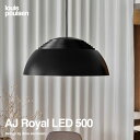 ルイスポールセン Louis Poulsen AJ Royal 500 AJ ロイヤル 500 Φ500 ペンダントライト カラー:2色 LED組込式 2700K デザイン:Arne Jacobsen アルネ・ヤコブセン デザイナーズ照明・照明 デンマーク 【RCP】 【smtb-KD】