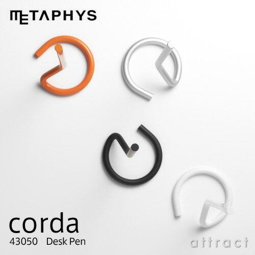 METAPHYS メタフィス corda コルダ デスクペン(43050)