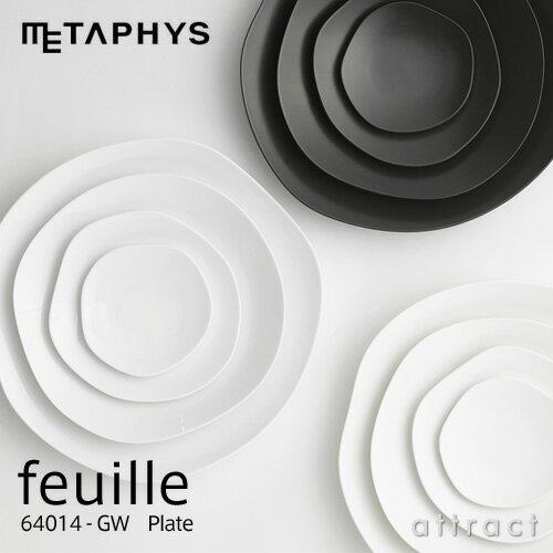 METAPHYS メタフィス feuille フィーユ プレートセット 64014(グロスホワイト)