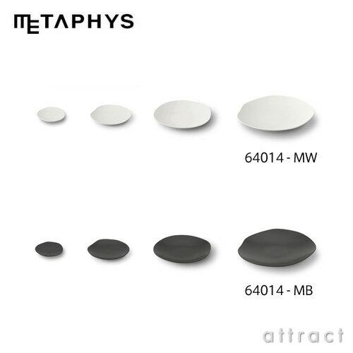 METAPHYS メタフィス feuille フィーユ プレートセット 64014