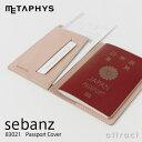 メタフィス METAPHYS sebanz セバンズ 83021 Passport Cover パス